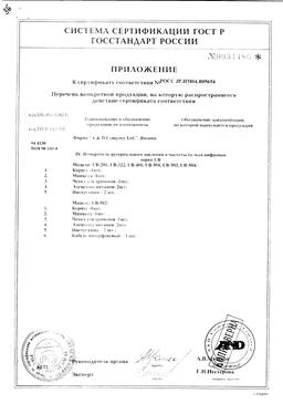 Тонометр полуавтоматический AND UA-705 сертификат