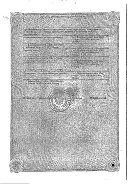 Конкор АМ сертификат