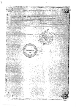 Доритрицин сертификат