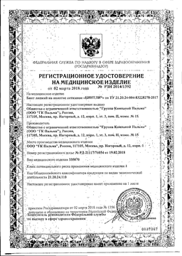 Бинтли М сертификат