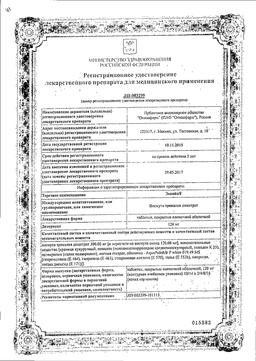 Эскейп сертификат