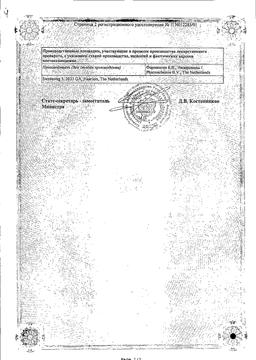 Этопозид-Тева сертификат