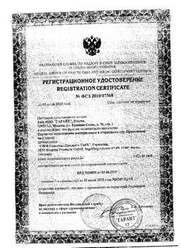 SFM Перчатки смотровые латексные сертификат