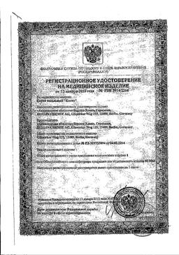 Квикс сертификат