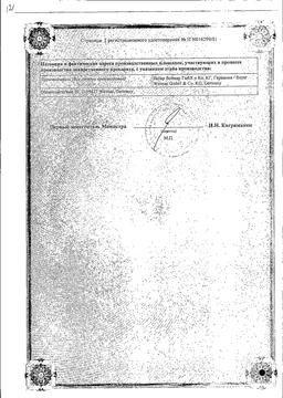 Климонорм сертификат