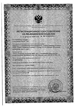 Гель-смазка Durex Play Feel сертификат
