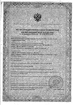 Ингалятор AND сертификат