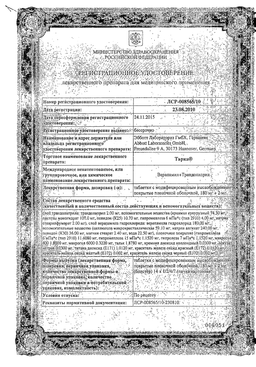 Тарка сертификат