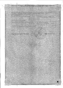 Лебел сертификат