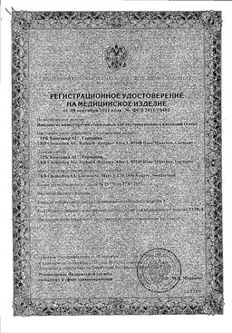 Остенил вязкоупругий сертификат