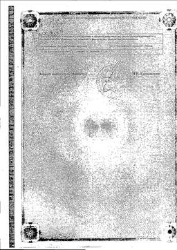 Кветиапин Канон сертификат