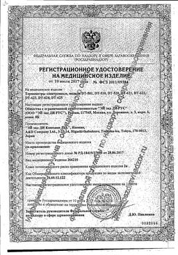 Термометр электронный DT-623 сертификат