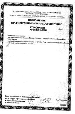 Курносики пустышка силиконовая с прищепкой На полянке сертификат