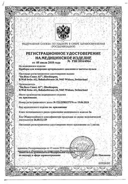 Тонометр автоматический B.Well PRO-35 с адаптером сертификат