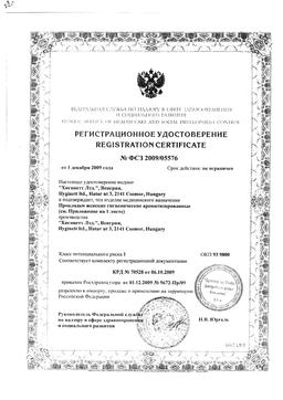 Naturella ultra normal прокладки женские гигиенические сертификат