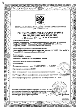 iD light normal прокладки урологические сертификат