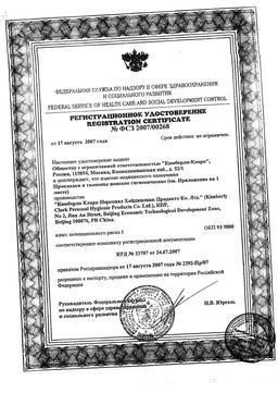 Kotex Super тампоны женские гигиенические сертификат