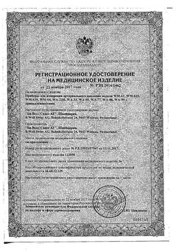 Тонометр Комфорт B.Well WM-63S сертификат