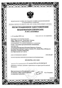 Мир детства пустышка силиконовая ортодонтическая 6 мес+ сертификат