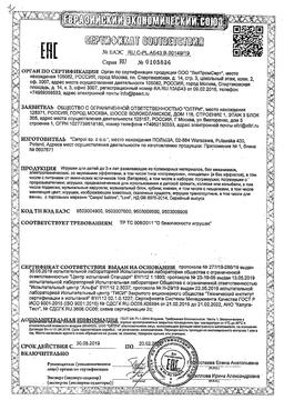 Canpol Погремушка с эластичным прорезывателем 0+ сертификат