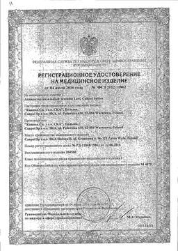 Canpol Аспиратор с 2 насадками 0+ сертификат