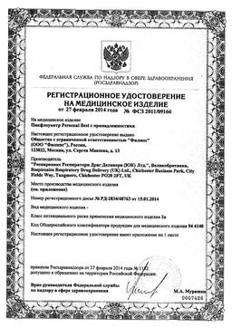 Philips Respironics Personal Best Пикфлоуметр hh1327/00 сертификат