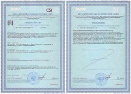 Облепиховое масло (БАД) сертификат