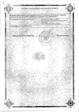 Уголь активированный сертификат