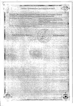 Авиа-Море сертификат