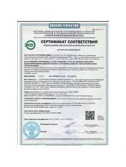 Yokosun Подгузники детские сертификат