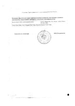 Цикломед сертификат