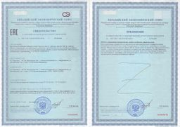Лецитин Форте сертификат