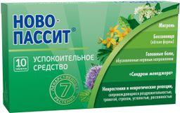 Ново-Пассит, таблетки, покрытые пленочной оболочкой, 10шт.