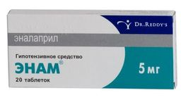 Энам, 5 мг, таблетки, 20 шт.