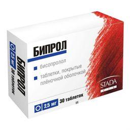 Бипрол, 2.5 мг, таблетки, покрытые пленочной оболочкой, 30шт.