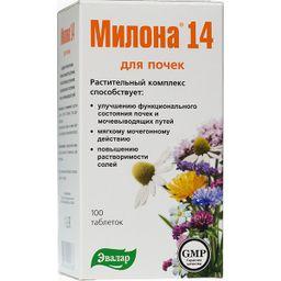 Милона-14 для почек, 0.5 г, таблетки, 100 шт.