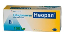 Сандиммун Неорал, 100 мг, капсулы желатиновые мягкие, 50 шт.