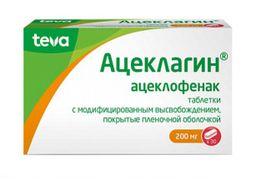 Ацеклагин, 200 мг, таблетки, покрытые оболочкой, 30шт.