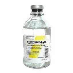 Реоглюман, раствор для инфузий, 400 мл, 1шт.