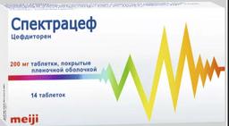 Спектрацеф, 200 мг, таблетки, покрытые пленочной оболочкой, 14 шт.