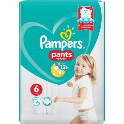 Pampers Pants Подгузники-трусики детские