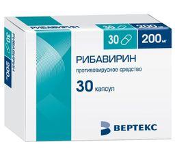 Рибавирин, 200 мг, капсулы, 30 шт.