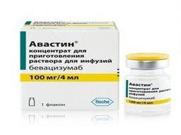 Авастин, 100 мг/4 мл, концентрат для приготовления раствора для инфузий, 4 мл, 1 шт.