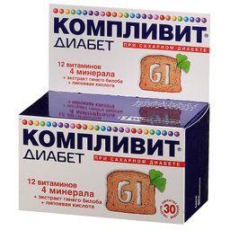 Компливит Диабет, 682 мг, таблетки, 30 шт.