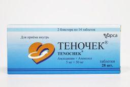 Теночек, 5 мг+50 мг, таблетки, 28шт.