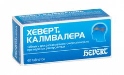 Хеверт Калмвалера, таблетки для рассасывания гомеопатические, 40 шт.