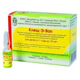 Клещ-Э-Вак Вакцина клещевого энцефалита, суспензия для внутримышечного введения, 0.25 мл, 10 шт.