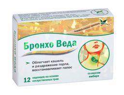Бронхо Веда леденцы, леденцы, со вкусом имбиря, 2,5 г, 12 шт.