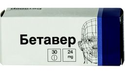 Бетавер, 24 мг, таблетки, 30 шт.