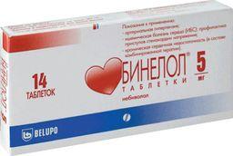 Бинелол, 5 мг, таблетки, 14шт.